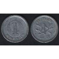Япония _y74 1 йена 1963 год Хирохито(Сёва)-38 (h01)