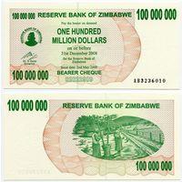 Зимбабве. 100 000 000 долларов (образца 2008 года, P58, UNC)