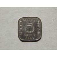 Цейлон 5 центов 1920г