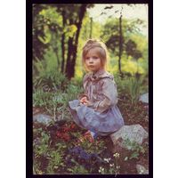 Девочка 1990
