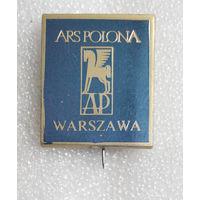 ARS Polona Warszawa. Международная книжная ярмарка в Варшаве #0235