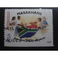 ЮАР 1995 Масахан, малый размер
