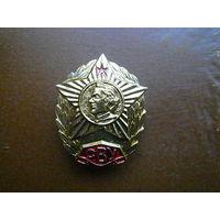 Знак нагрудный. Суворовское военное училище. СВУ. А.В. Суворов. Закрутка.