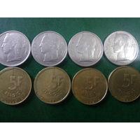 Сборный лот Бельгии 5 франков  8 шт  погодовка без повторов