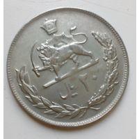 Иран 20 риалов 1975 (1354), шах