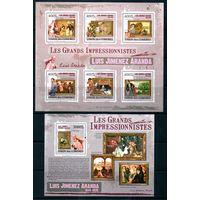 Живопись Картины художника-импрессиониста Луиса Хименеса Аранда Коморы 2009 год чистая серия из 1 блока и 1 малого листа