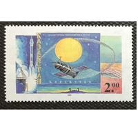 1995 Казахстан Космос День космонавтики **