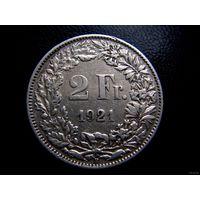 Швейцария. 2 франка 1921 г. Серебро.