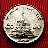118-28 Таиланд, 50 сатангов 2002 г.