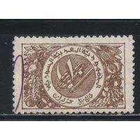 Сирия Респ Налоговая 1976 Символы труда BЗ #R675
