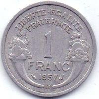 Франция, Четвёртая Республика.  1 франк 1957, 1958, 1959 гг.