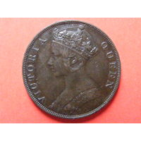 1 цент 1875 года Гонконг
