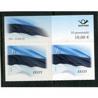 Эстония. Государственный флаг. Верх буклета