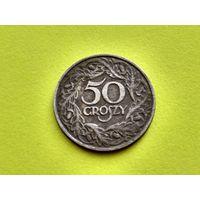 Польша. 50 грошей 1923.