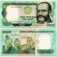 Перу. 1000 солей оро (образца 03.05.1979 года, P118, UNC)