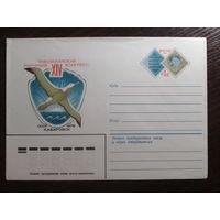 1979 хмк с ом тихоокеанский конгресс, птица