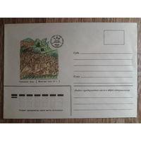 1980 не маркированный конверт Куликовская битва (бумага белая)