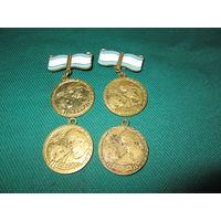 Медаль Материнства 2-ой ст.4 шт