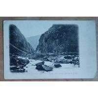 Старинная открытка. Военно Грузинская дорога. Дарьяльское ущелье. До 1917 г.