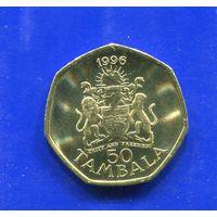 Малави 50 тамбала 1996 UNC