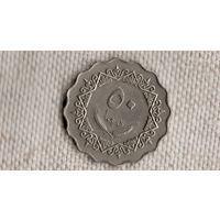 Ливия 50 дирхамов 1979/(NS)