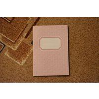 Тетрадь в клетку А4 на скобе, 96 листов