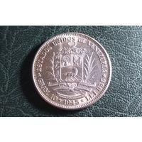 2 боливара 1945. Венесуэла. Серебро 0.835, 10 гр. Отличная (AU) + нечастая! Тираж 3.000.000!