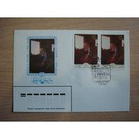 """К.К.Костанди """"в люди"""" - конверт первого дня- Изобразительное искуство УКРАИНЫ 15.11.1979"""