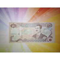 Ирак 50 динар 1994 - 95гг