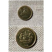 Лесото 1 сенте 1992//Xx