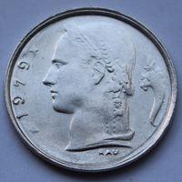 Бельгия, 1 франк 1979 г. 'BELGIQUE'