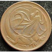 871:  2 цента 1970  Австралия бронза