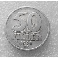 50 филлеров 1968 Венгрия #01