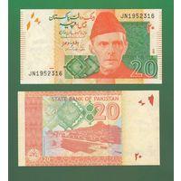 Банкнота Пакистан 20 рупий 2017 UNC ПРЕСС Мохенджо Даро