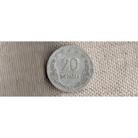 Албания 20 лек 1964/(Oct)