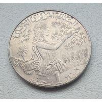 Тунис 1 динар, 1997 5-9-1