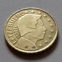 10 евроцентов, Люксембург 2002 г.