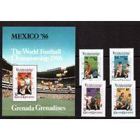 Гренада-Грен.-1986 (Мих.782-785,Бл.113) **  , Спорт, ЧМ-1986 по футболу