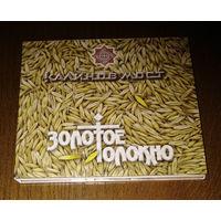 """Калинов Мост - """"Золотое Толокно"""" 2012 (Audio CD) лицензия (Digipack)"""