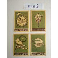 Спичечные этикетки ф.Гигант. Фестиваль молодёжи СССР.1957 год