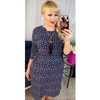 Платье женское 56 размер