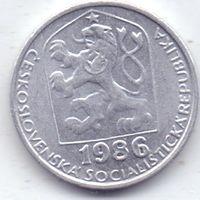 Чехословакия, 5 геллеров 1986 года.