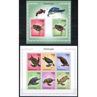 Гвинея-Бисау Морские черепахи Блок и Мал лист st