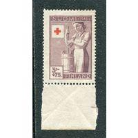 Финляндия. Красный Крест. Работница