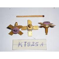 КТ925А, КТ925Б, КТ925В транзисторы КТ925 2Т (пополнение лотов)