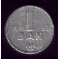 1 бан 1993 год Молдова