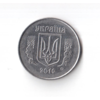 5 копеек 2010 год Украина