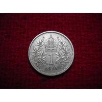 Австро-Венгрия 1 крона 1912 г.