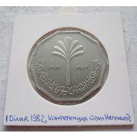 Ирак 1 динар 1982 Конференция стран Неприсоединения в Багдаде - редкая!