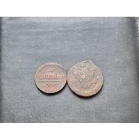 Пара больших монеток